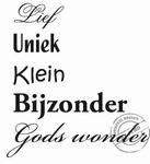 Muursticker Lief,uniek gods wonder